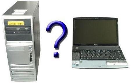 ноутбук или пк, продать, скупка ноутбуков, компьютеров.